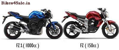 New fz Bike Photos Yamaha New Bike fz 150