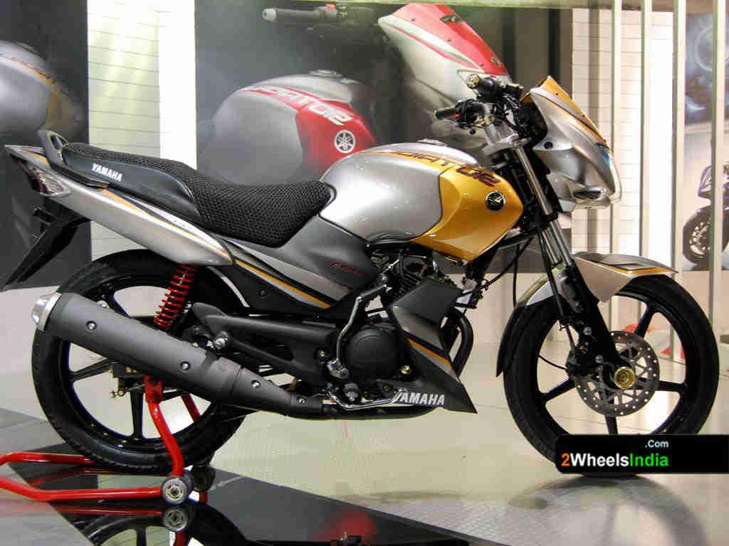 Yamaha Bikes Gladiator Price