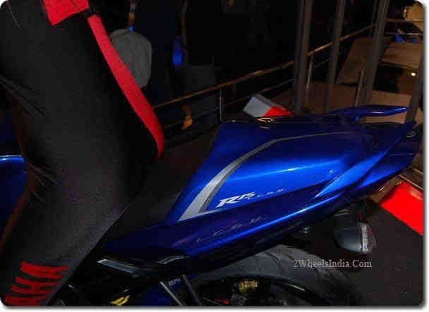 Yamaha new bike r15 150