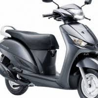 Yamaha Alpha 2014 Model