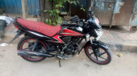 Honda Dream Yuga 2013 Model