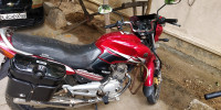 Yamaha Gladiator 2007 Model
