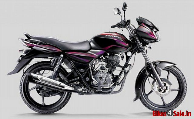 Bajaj Discover DTSi 125 price in India. Onroad and Ex ...