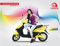 Electric Bike Lohia Genius