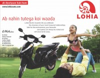 Electric Bike Lohia OMAStar