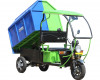 Nibe Motors E-Garbage Loader