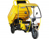 Nibe Motors E-Loader