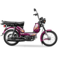 TVS XL 100 Heavy Duty i-TOUCHstart