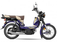 TVS XL100 Winner Edition