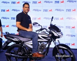 TVS StaR City Limited Edition for TN