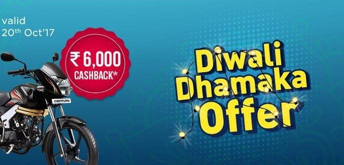 Diwali Discounts for Bikes