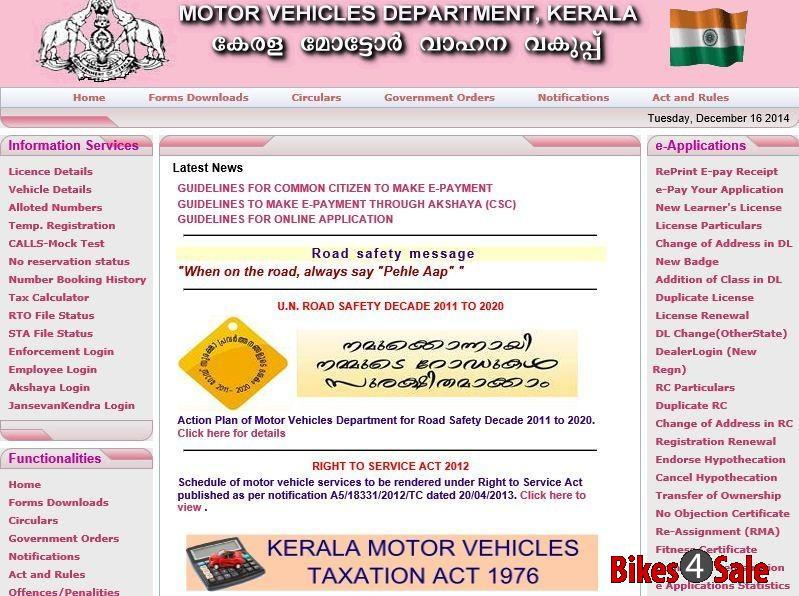 Kerala motor vehicle department registration number for Motor vehicle department registration