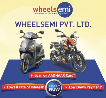 Low Interest two-wheeler loan