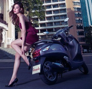 Yamaha Scooter Girl