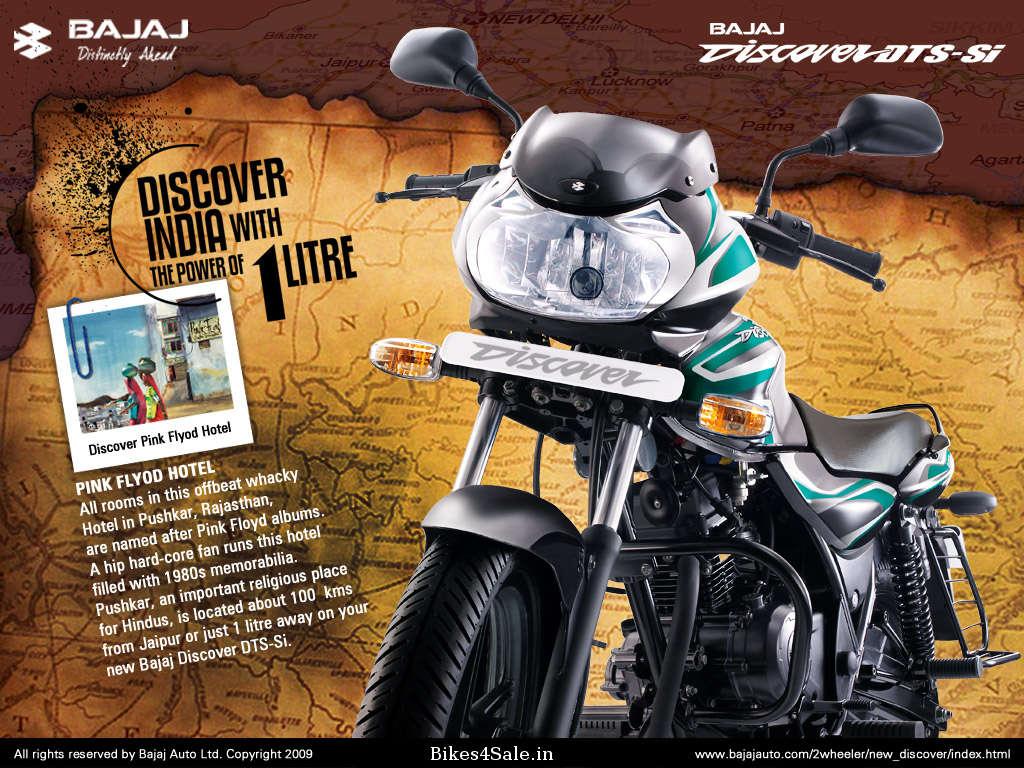 Bajaj Discover DTS-Si Wallpaper