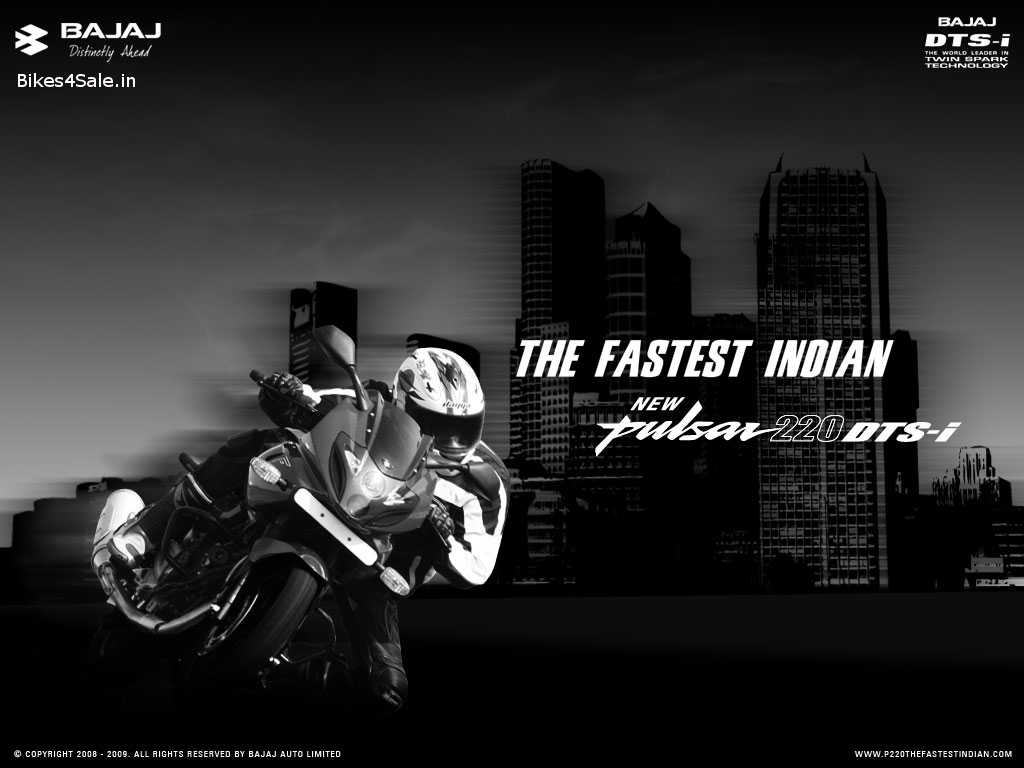 Bajaj Pulsar 220 DTSi Wallpaper